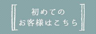 contact_lbnr01