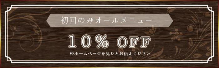img_coupon02